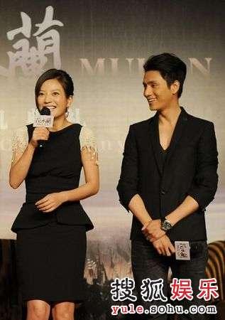 赵薇、陈坤在《花木兰》开机发布会上
