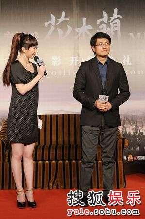 主持人李密与星光国际总裁宋光成