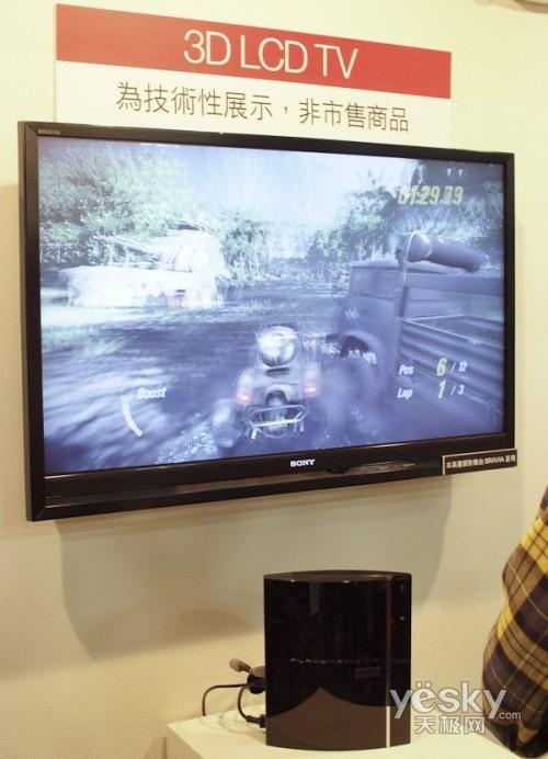 索尼 PS3 3D液晶电视 TGS2009