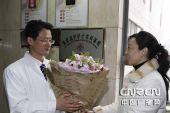 中国太平洋保险速赔返沪受伤游客医疗费(图)