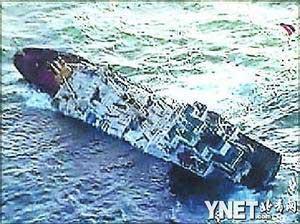 正在下沉的中国货船