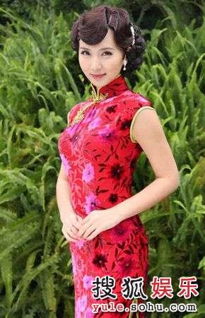 陈好华美旗袍