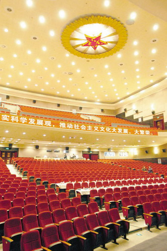 中华剧场内部