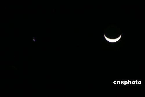 中国西南金星将现情趣天空极富观赏情趣-搜乳巨姐妹娥眉图图片