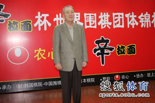 图文:李世石胜古力韩国夺冠 农心集团社长朴俊