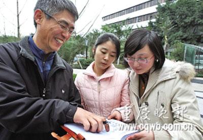 韩国公务员向两名即将外派的重庆公务员介绍仁川 记者 吴子敬 摄