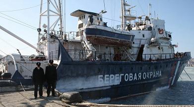 上图为击沉我货轮的俄边防巡逻舰。