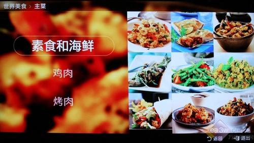 三星/主菜有分为素食和海鲜、鸡肉、烤肉3个选项(点小图看大图)