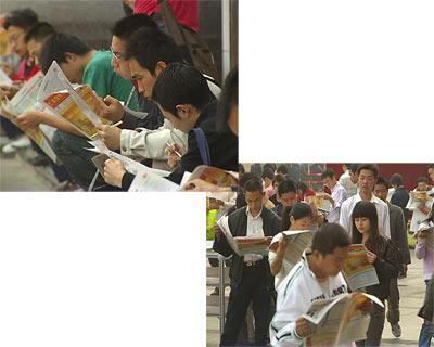 广东省劳动部门预计,节后珠三角地区将迎来970万外来务工人员,可今年这里能提供的就业岗位却只有190万个,在珠三角制造业最发达的东莞市,甚至有些招聘会出现了平均每20个人竞争一个工作岗位的景象。