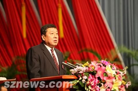 政协主席王顺生做报告