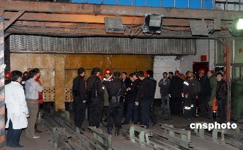 山西屯兰煤矿瓦斯事故73人遇难 第二轮搜救展开