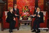 希拉里访华:中美关系在最短时间内顺利开局(图)