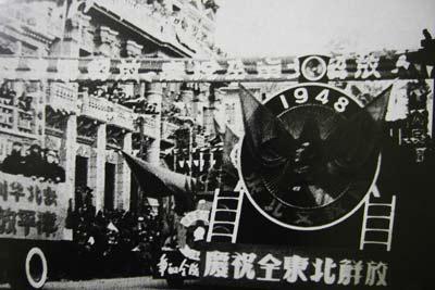 1948年,刚解放的沈阳街头,花车庆祝
