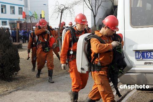 山西屯兰煤矿事故续 矿长和总工程师被免职