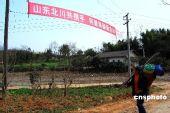 北川新城建即将启动 本地居民开始撤离(图)