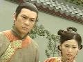 云海玉弓缘第12集