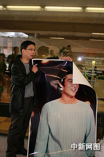 """一名温哥华男子在法院门口打出大幅海报自称是陈冠希的""""粉丝"""""""