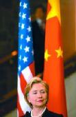 希拉里访华期间接受专访 表示中美需同舟共济