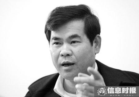 广州市副市长甘新