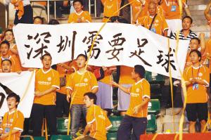 上赛季的深足队长李健华今年转会到广州医药队