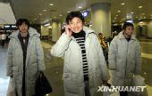 """""""新星""""号货轮事件获救中国船员抵达北京(图)"""