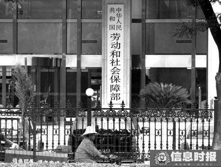 信息时报记者 黄亦民 摄