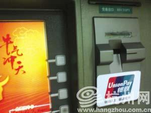 复制设备,整个扣在ATM机的信用卡插卡口上。银行专家说,右边凸起部位有一插槽,是银行卡上磁条滑进部位,读卡器就装在里面,左边凸起部位,可能装的是电池。