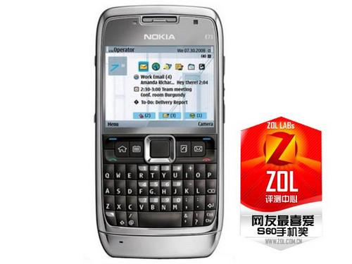 E71破2K/iPhone走低 2.26改版机报价表