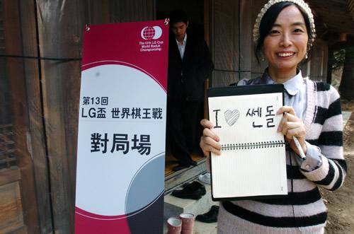 图文:LG杯决赛赛场外 李世石的女棋迷等待签名