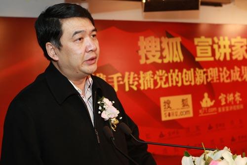 北京市网管办常务副主任席伟航