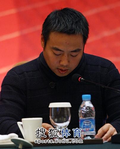 刘国梁发言