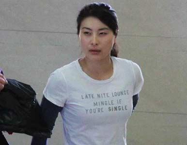 sex666om_郭晶晶穿暧昧语言t恤 重蹈\
