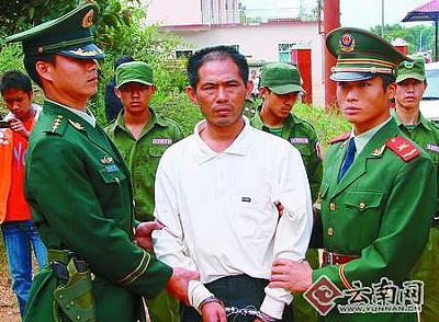 中缅携手打击境外赌博