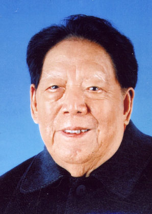 新华社照片,北京,2009年2月27日 铁瑛同志遗像 新华社发