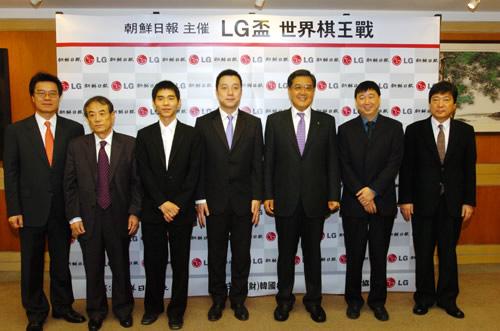图文:LG杯颁奖仪式 古力李世石俞斌等人合影