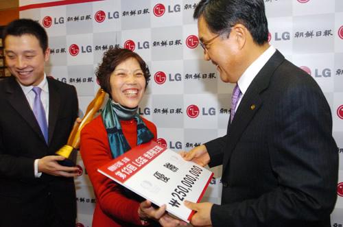 图文:LG杯颁奖仪式 古力捧得奖杯妈妈接过奖金