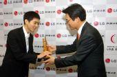 图文:LG杯颁奖仪式 李世石微笑接过亚军奖杯
