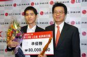 图文:LG杯颁奖仪式 亚军李世石捧奖杯鲜花奖金