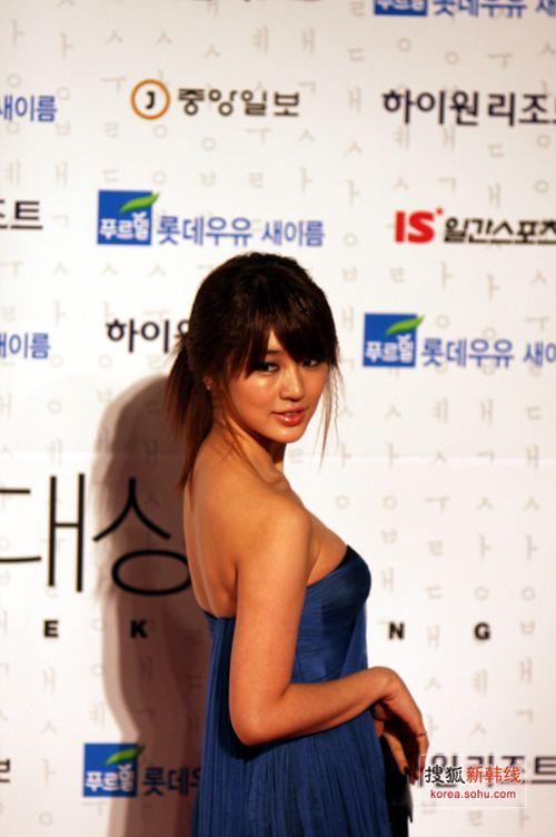独家图:尹恩惠深蓝色短款礼裙 成熟小女人风采