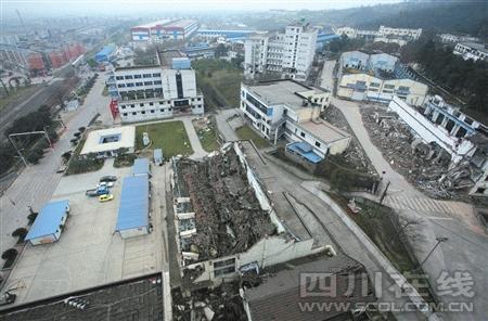今年5月12日前,汉旺地震工业遗址公园首个项目数字纪念馆将率先建成并与游人见面