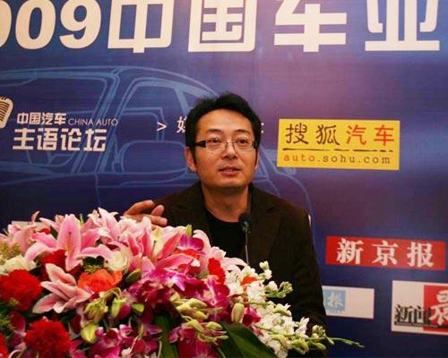 搜狐网汽车事业部总经理、搜狐网副总编辑何毅