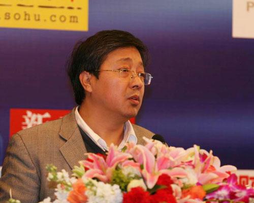 国务院发展研究中心产业经济研究部研究室主任杨建龙博士