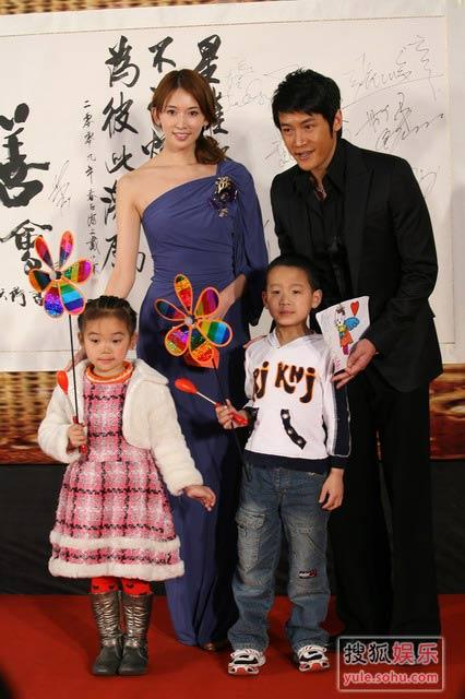 图:慈善群星会明星入场-林志玲陆毅与孩子合影