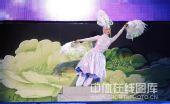 图文:哈尔滨大冬会闭幕式 荷花仙子