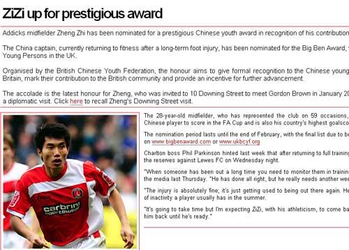 01 被提名英国十大杰出华人青年