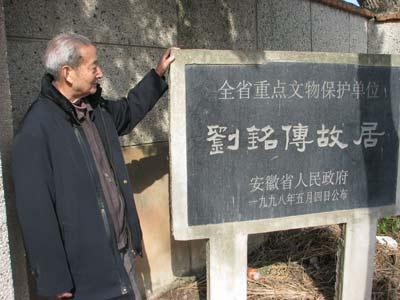 程如峰先生对刘肃曾的献宝之举赞叹不已。
