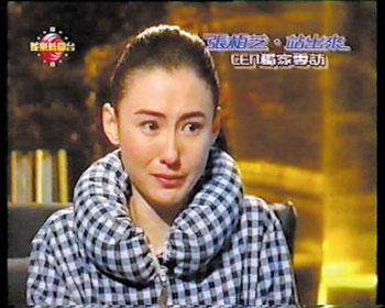 张柏芝在电视专访中屡次泣不成声