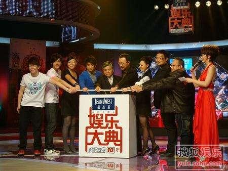 吴奇隆张静初李易峰与光线高层为颁奖礼揭幕