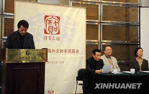3月2日,中华抢救流失海外文物专项基金副总干事牛宪锋(左一)和圆明园兔首鼠首拍卖现场举牌人后面的委托人蔡铭超(右三)在新闻发布会上。新华社记者罗晓光摄