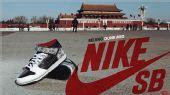 "Nike SB FLY Triumvir Dunk Mid ""Beijing"""